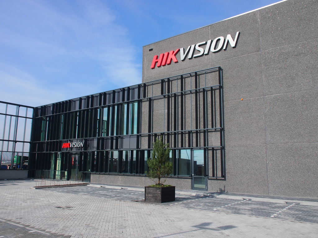 hikvision-niederlande
